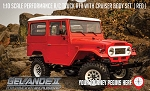 RC4WD Gelande II RTR Truck w/Cruiser Body Set (Red)